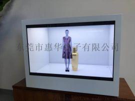 东莞惠华厂家**23.6寸透明液晶展示柜