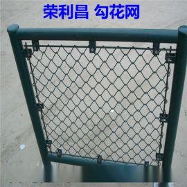 镀锌包塑勾花网,成都勾花网围栏,喷浆护坡勾花网