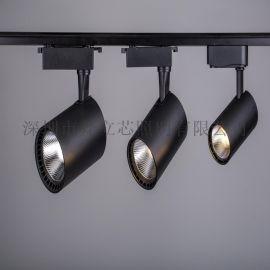 led轨道灯白富美COB射灯展厅辅助聚光灯