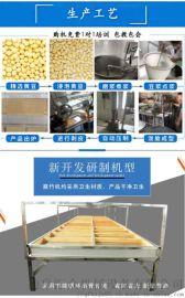 豆腐皮机视频 新式仿手工豆腐皮机 利之健lj 豆腐