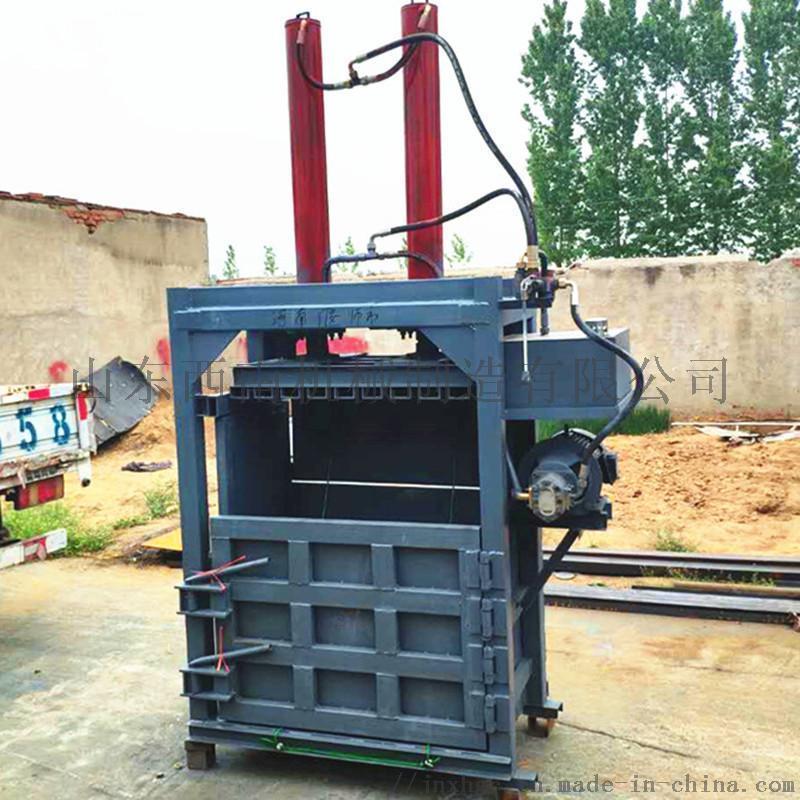 加厚方管的立式液压捆包机 40吨服装卡纸液压捆包机