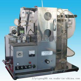 馏分燃料油氧化安定性测定仪(加速法)