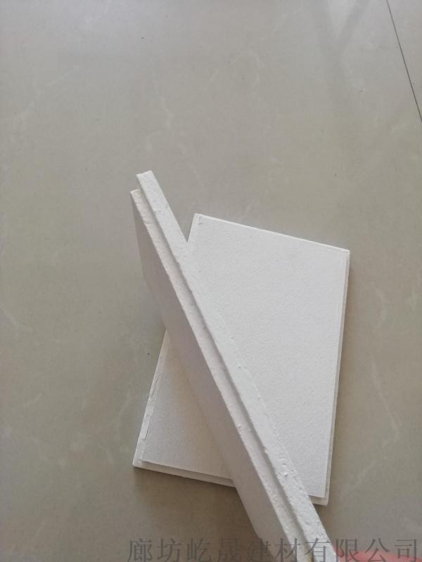 玻纤天花造型环保吸音天花板艺术天花吸音板