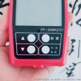 FP-30甲醛檢測儀,快速檢測
