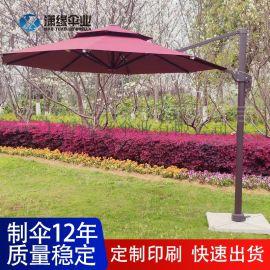 羅馬傘 庭院傘 別墅花園遮陽傘 側邊傘 雙頂太陽傘