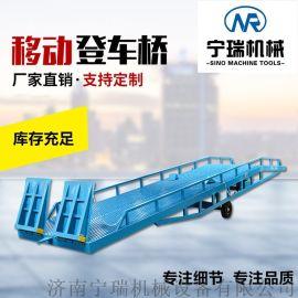 集装箱手动液压卸货平台  移动卸货平台