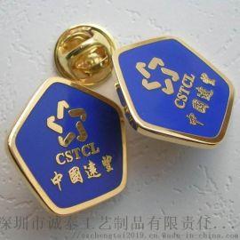 金属徽章订做珐琅纪念胸章制作厦门企业徽章定制