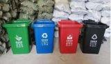 西安 大号分类垃圾桶  咨询15591059401