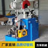 全自动油压切管机 全自动送料油压切管机