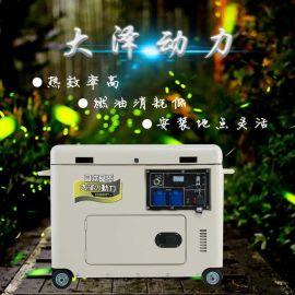 大泽动力8KW静音柴油发电机