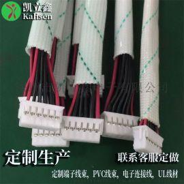 厂家直销订制智能指纹锁线束加工生产工厂