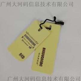高档服装吊牌定做 二维码吊牌品牌女装吊牌