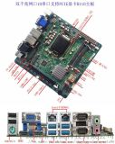 ITX-H110工控主板帶PCIE主板支持6串口