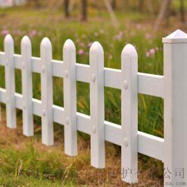 广东潮州厂家护栏 三十公分草坪护栏