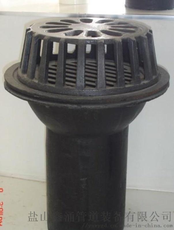 管件之都制造碳钢雨水斗品质好jiage低