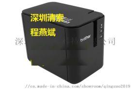兄弟PT-P900标签机高速清晰可连电脑