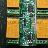 GPS定位共享扫码硬件软件开发
