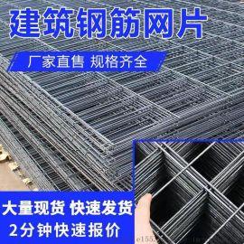 镀锌电焊网 抹灰墙钢丝网 定制粉墙批墙挂网内墙防裂外墙