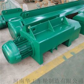 1T-32T钢丝绳电动葫芦厂家供应电动葫芦