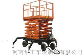 生产300公斤液压升降平台 起升高度4-18米