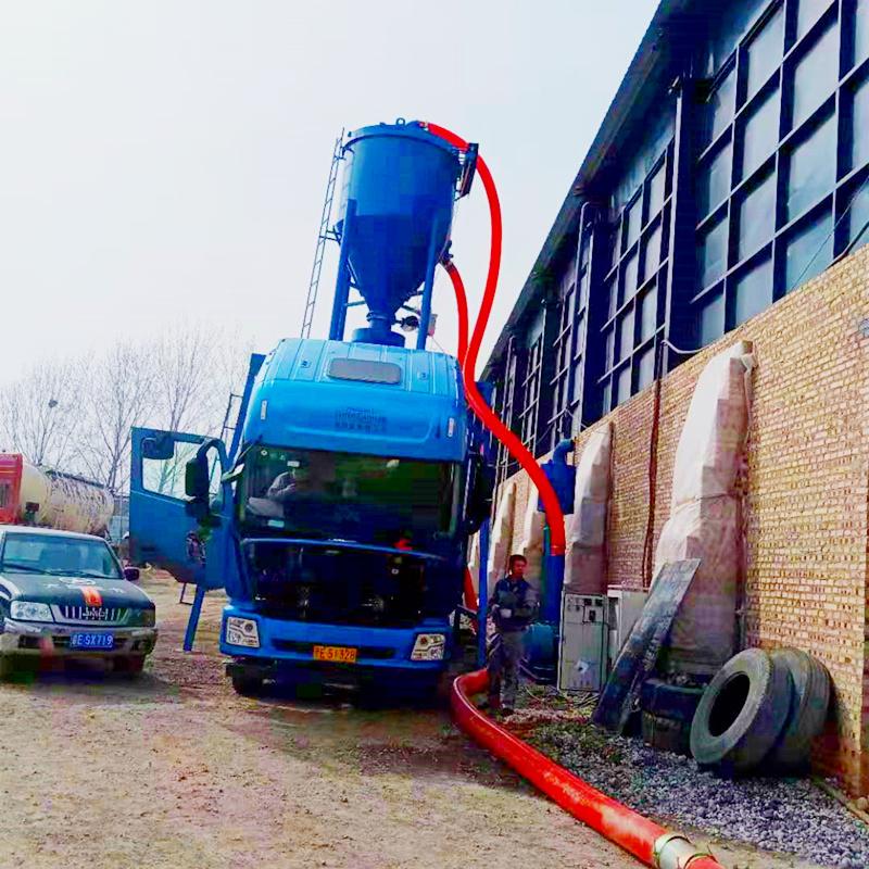 通畅负压吸灰机 自吸式矿粉水泥装车机 风力抽灰机