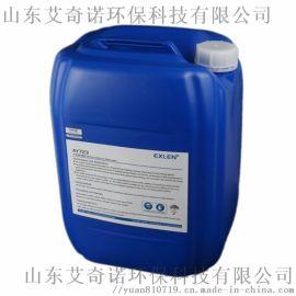 灰水阻垢剂AK-610厂家