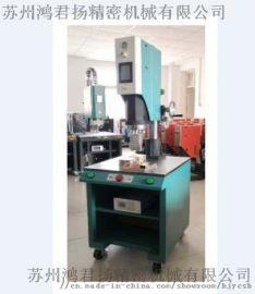 数字型超声波焊接机 江苏3000W超音波焊接机