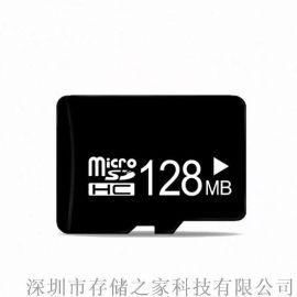 廠家直銷 TF卡手機存儲卡 行車記錄儀記憶體卡