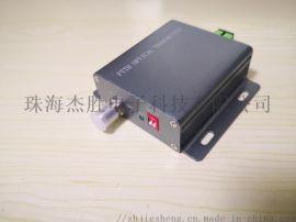 微型SAT-IF光發射機,有線電視光發射機