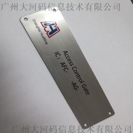不锈钢金属铭牌标牌 金属条码