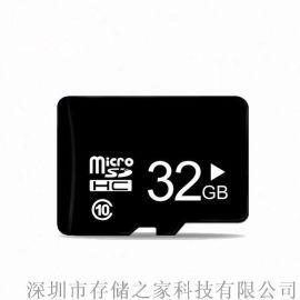 廠家直銷手機記憶體卡 高速TF卡 行車記錄儀記憶體卡