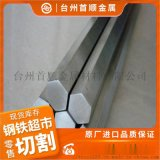 台州42SiMn合金钢圆钢棒材