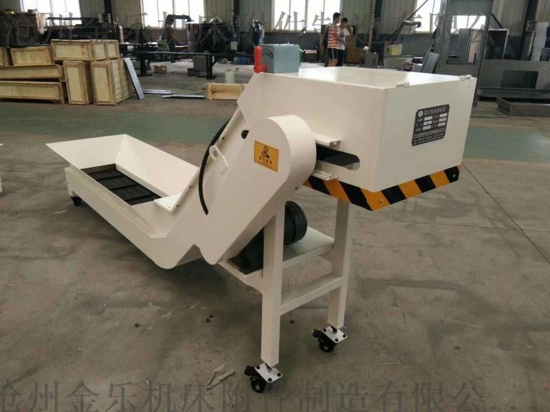 直销浙江机床排屑机,永磁型排屑机,链板式排屑机