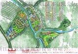 专业农业观光园规划设计