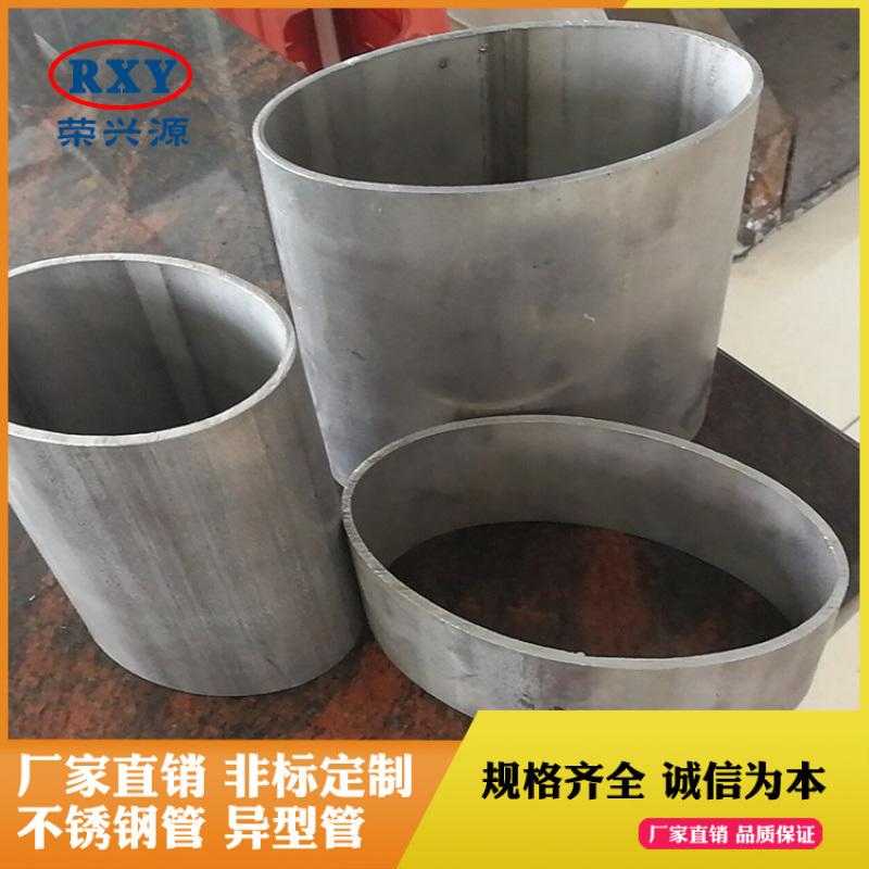 不锈钢椭圆管焊管,蛋形不锈钢椭圆管304