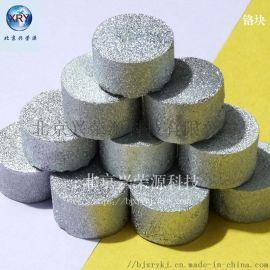 铬块 铬粒99.9%低氧高纯金属铬 现货足