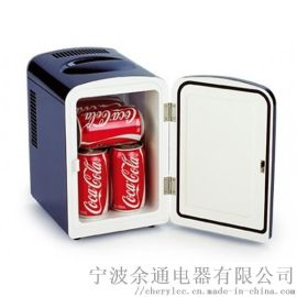 余通开门4L电子冰箱 制热制冷车载冰箱小冰箱