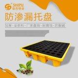 滁州油桶塑料棧板_油桶專用托盤廠家批發