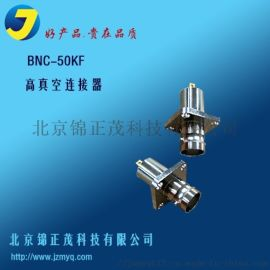 BNC高真空同轴射频连接器四孔法兰转接器