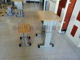 中学生课桌椅  升降式课桌椅值得信赖的厂家