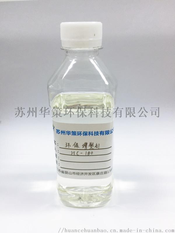 环氧地坪漆专用增塑剂 环氧树脂增塑剂无色无味