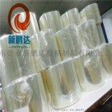 新鹏达双层pet硅胶保护膜 生产厂家销售