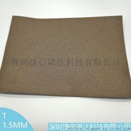 铜箔复合全方位导电海绵胶带