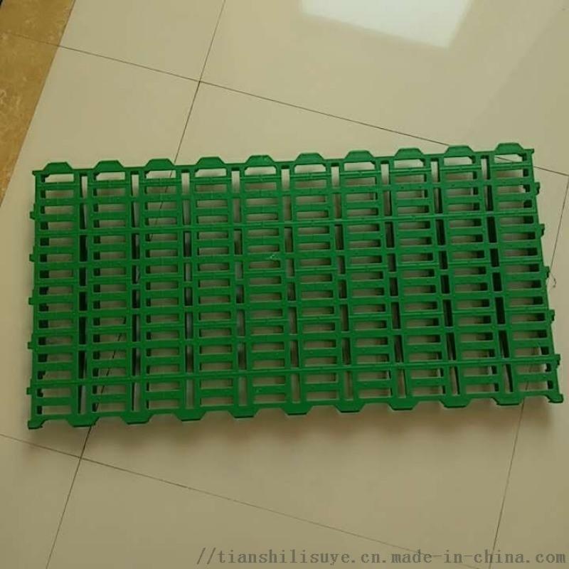 湖羊  塑料羊床羊床漏粪板厂家羊用高架床造价
