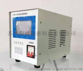 上海传感器瞬时热熔铆接设备供应商