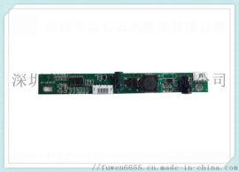 晶心品牌 21.5寸 LED升压板