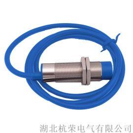 杭榮LJ12A3-4-J/EZ接近感測器