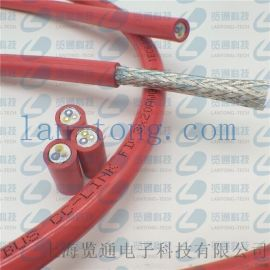 cclink拖曳电缆_CC-Link拖令通讯电缆