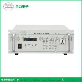 开关式标准变频电源admirepower全力电子