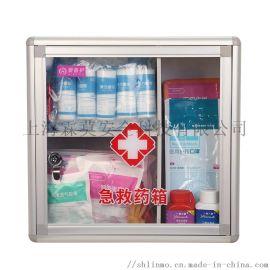 挂壁式急救箱可手提可壁挂急救防护用品包应急防护